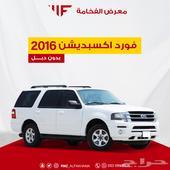 فورد اكسبديشن 2016 ابيض سعودي