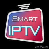 اشتراك (Iptv smart)4750 قناه ومكتبة مسلسلات وافلام على جهازك