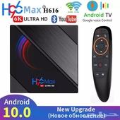 عروض اجهزة تي في بوكس H96 Max 6K ULTRA HD iptv