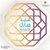 تتبع مركبات تواصل الرياض