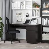 مكتب ايكيا
