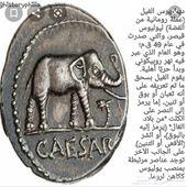 عمله رومانيه فضه سنة 49 قبل الميلاد