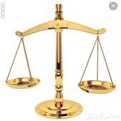 محامي للاستشارات القانونية لوجه الله