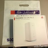 راوتر هواوي 5G pro 2