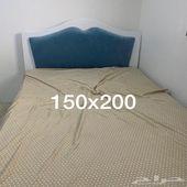 سرير 150 سم