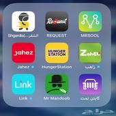 تسجيل مندوب بجميع التطبيقات للسعوديين والمقيمين