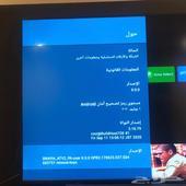 شاشه تلفزيون سوني 65 بوصة
