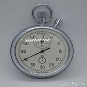 ساعة مؤقت جيب سوفيتية