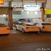 مركز الحريري لصيانة السيارات