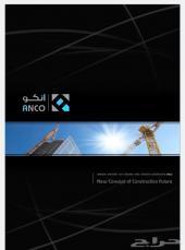 تصميم للشركات والمؤسسات - احترافي ومميز