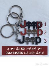 JEEP ميدالية جيب جمجمة 3 أشكال