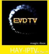 اشتراك EVD TV للأجهزة بي اوت كيو