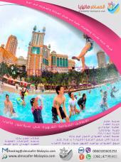 شهر عسل ماليزيا 16 يوم 15 ليلة اجازة الصيف