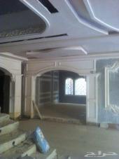 قواطع جدران جبس بورد مشبات اسقف مستعارة ديكور