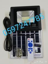 كبس LED على الطاقة الشمسية 20w
