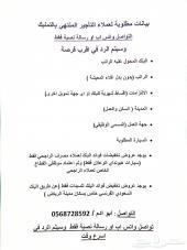 نيسان باترول بلاتنيوم موديل 2018 سعودي