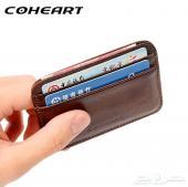 محفظة جيب أمامي لون بني ماركة Coheart