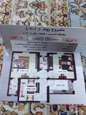 للبيع شقه غرفتين حي التيسير ب150الف