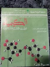 كتاب دراسي عمره 40 سنه تراث