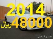 2014 Dodge Charger SE تحت ضمان الوكالة 48000