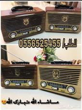 راديو الطيبين(مميز للاهداء والمجالس تحفه فنيه
