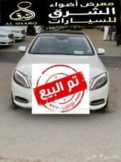 مرسيدس يخت S550 موديل (2015) تم البيع