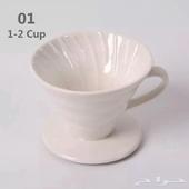 ادوات قهوة بكميات محدوده