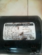 دينموا مكيف صحراوي كهرباء 220