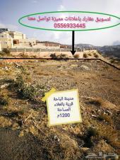 للبيع أرض سكنية مدينة الباحة 1200م