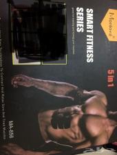 جهاز العضلات 5في 1