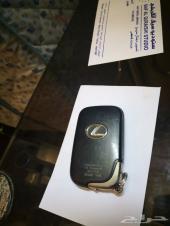 مفتاح لكزس 2009-2011
