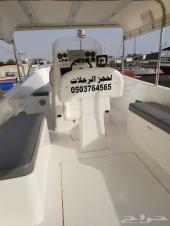 قارب ليالي ريم للرحلات البحريه والنزهه