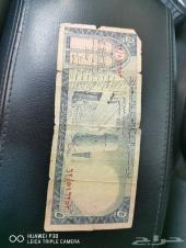 5 ريال نادرة من عهد الملك سعود 1379