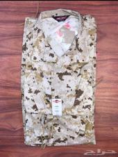 بدلة عسكرية امريكية للبيع