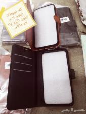 محفظة الجوال والبطاقات و شاشة لقافه