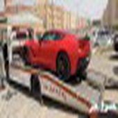 سطحه داخل وخارج الرياض اسعار تبدأ من 80ريال