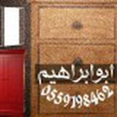 معلم فك وتركيب مكه غرف نوم مع النقل