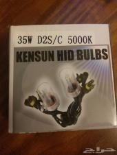 Xenon bulb D2S 5000k BMW 7 and 6 series
