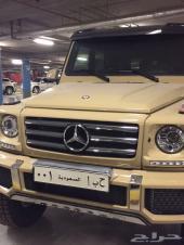 لوحة سيارة خاصة ل VIP رقم (1)