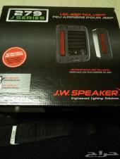 للبيع اصطبات ماركه jw speaker جديده
