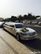 Royal limousine services VIP car for wedding