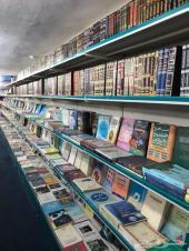 مجموعه كتب و مجلدات بأسعار مخفضه