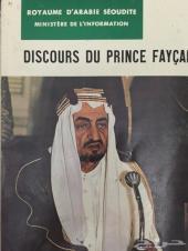كتب مجلات جرايد مجلدات قديمة ميكي ماجد سمير