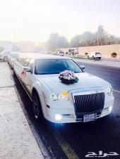 RoYaL LiMo للاعراس تخرج استقبال VIP car مميز