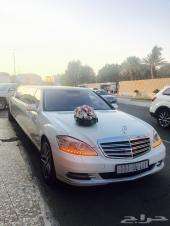 Royal limo limousine خل فرحك مميز vip cars