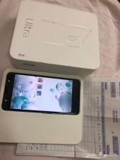 HTC U LTRA اخو الجديد