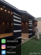خيام مودرن - بيوت شعر ملكي في الرياض.
