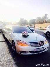 RoYAL LiMo VIP CaRs مييز فرحك تخرجك ذكرة زواج