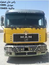 شاحنة مان 99 مع سطحة قاعدة