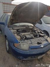 قطع سيارة كافالير شفرولية